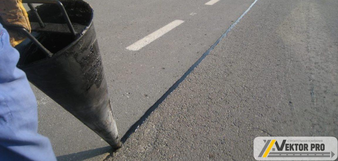 Чем заделать трещину в дороге